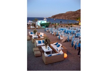 Wedding Reception In Patmos